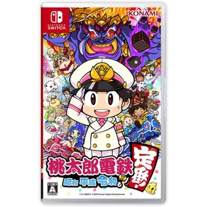 (Switch)桃太郎電鉄 〜昭和 平成 令和も定番!〜(管理:382266)(管理J3222) collectionmall
