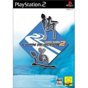 【訳あり新品】 (PS2) 街道バトル2 CHAIN REACTION【管理:N41594】|collectionmall