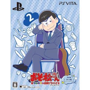 (Psvita)おそ松さん THE GAME はちゃめちゃ就職アドバイス -デッド オア ワーク- 特装版 (カラ松スペシャルパック) (管理:N421117)|collectionmall