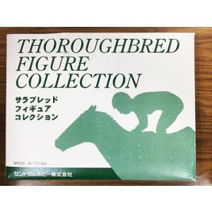 サラブレッドフィギュアコレクション / サニーブライアン 90-305|collectionmall
