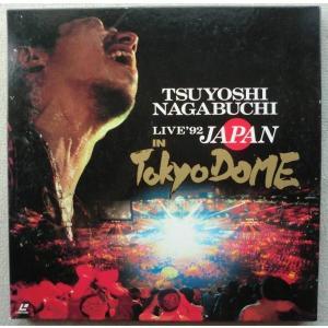 (レコード)【中古】 長渕剛 LIVE '92 JAPAN IN TOKYO DOME [Laser Disc](管理J2618)|collectionmall