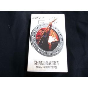 (中古) ASIAN TOUR IN TAIPEI-台北- / CHAGE&ASKA (VHS)|collectionmall