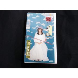 (中古) 宮村失踪事件(自作自演) (VHS)|collectionmall
