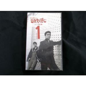 (中古) ごっつええ感じ・コント傑作集(1) / ダウンタウン  (VHS)|collectionmall