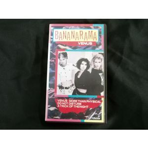 (中古) ヴィーナス / バナナラマ (VHS)|collectionmall