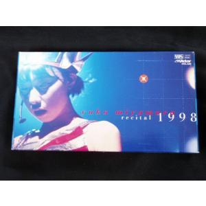 サマーリサイタル'98ライブビデオ「not only産休but also戦闘態勢~Thank You / 宮村優子 (VHS)|collectionmall