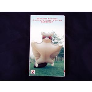 (中古) Mariko Kouda Concert Tour'97~'98 なんでだってば!? / 國府田マリ子  (VHS) collectionmall