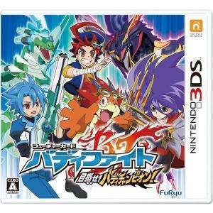 (3DS) フューチャーカード バディファイト 目指せ! バディチャンピオン! (特典カード無し) ...