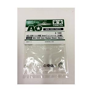 (未開封)タミヤ  AO-1038 ミニ四駆 2mmワッシャー小 (20個)(管理:453833)