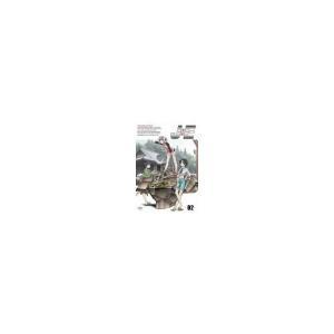 JINKI EXTEND Phase02(期間限定生産盤) (DVD) (2005) 折笠富美子; ...