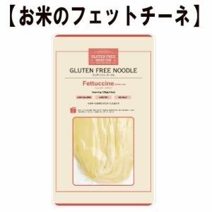 ■送料無料!!(合計7,560円以上) 「小林生麺」カテゴリー内のみ同梱可能です。 ※メーカー直送に...