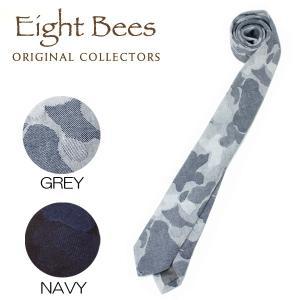 【限定商品】EIGHT BEES エイトビーズ (COLLECTORSオリジナルブランド)カジュアル ネクタイ 15913700|collectors