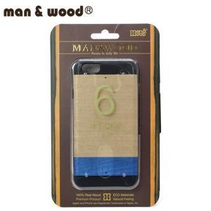 man&wood マン&ウッド iPhone6用 ハードケース  MW-M1563 Dove プロテクションタイプ 天然木使用|collectors
