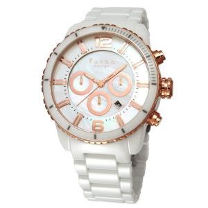 Furbo フルボ 腕時計 ウォッチ イルソーレ ソーラーパネル FS405CPWH ホワイト|collectors