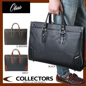 オティアス ビジネスバッグ メンズ ブリーフ A4収納 三方開き 2wayショルダーOtias 50-3602|collectors