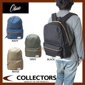 オティアス リュック ディバッグOtias Supplier 50-4720|collectors