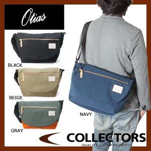 オティアス ショルダーバッグ Lサイズ Otias Supplier 50-4721|collectors
