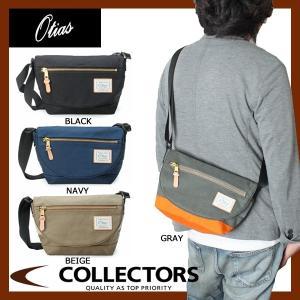 オティアス ショルダーバッグ Sサイズ Otias Supplier 50-4722|collectors