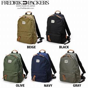 【あすつく対応】FREDRIK PACKERS フレドリック パッカーズ リュック 500 DAY PACK collectors