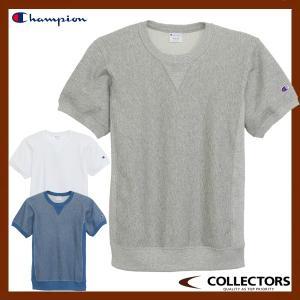 チャンピオン リバースウィーブハーフスリーブクルーネックスウェットシャツ(10oz) 16SS CHAMPION C3-H301|collectors
