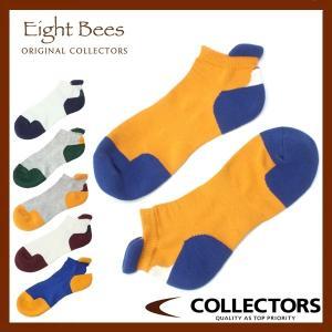 EIGHT BEES エイトビーズ パイルパターンアンクル ソックス 靴下|collectors