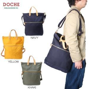 DOCHE ドーチェ キャンバス×ヌメ革 2WAYトート/ショルダーBAG  KJB-6320|collectors