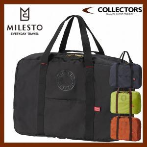 MILESTO ミレスト UTILITY ポケッタブルボストンバッグ45L MLS158|collectors