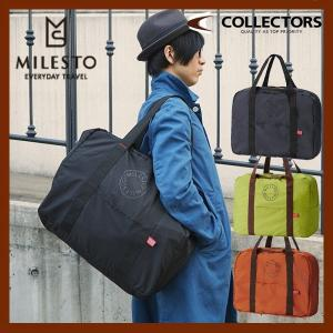 MILESTO ミレスト UTILITY ポケッタブルボストンバッグ35L MLS159|collectors