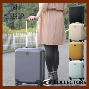 MILESTO ミレスト UTILITY  キャリーキャビンサイズ MLS235|collectors
