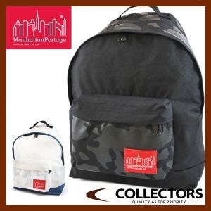 マンハッタンポーテージ リュック Manhattan Portage Camo Print Big Apple Backpack バックパック MP1209TNL|collectors