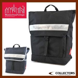 マンハッタンポーテージ リュック Manhattan Portage Washington SQ Backpack バックパック MP1220LVL|collectors