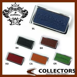 オロビアンコ マネークリップ Orobianco  OBMC-004|collectors