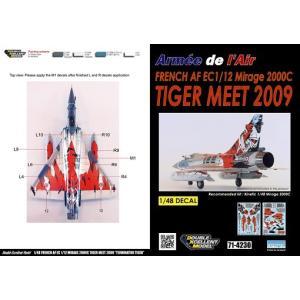 71-4230 French AF EC1/12 Mirage2000C Tigermeet 2009