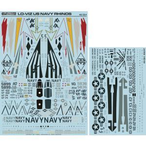 FBD48064 'Lo-Viz U.S. Navy Rhinos' for 造形村 kit college-eye