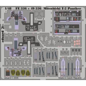 エデュアルド  ズーム1/48FE336 三菱 T-2 Panther for Hasegawa kit college-eye