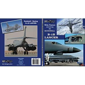 DACO DCB022 Rockwell B-1B Lancer|college-eye