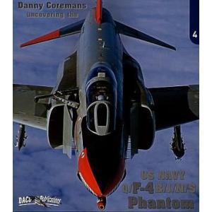 Daco DCB004 US Navy F-4 B/J/N/S Phantom by Danny Coremans|college-eye