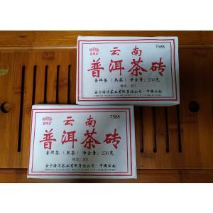 雲南省産のプーアル磚茶は、「磚(セン)」とはレンガのことで、レンガの形に固めた固形茶です。 2011...