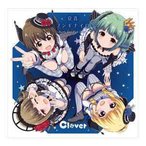 夏音-フシギナイロ-/Cat-Cat Romance 公式ショップ限定セット Clover Ver.|colopl-store