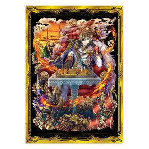【受注予約】魔法使いと黒猫のウィズ ゴールデンアワード2018 BIGタペストリー ディートリヒ【11月中旬出荷予定】
