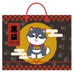 魔法使いと黒猫のウィズ 黒袋2018|colopl-store