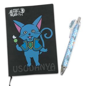 魔法使いと黒猫のウィズ 嘘猫のウィズ ソフトレザーノート&プレート付きボールペンセット|colopl-store