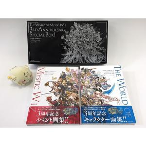 【希少在庫 再販】魔法使いと黒猫のウィズ 3rd Anniversary Special Box|colopl-store