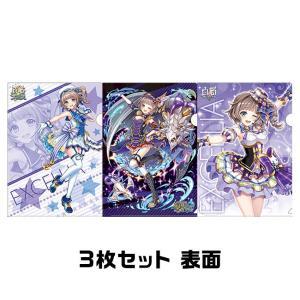 白黒テニス☆ドリームコラボ アイドルωキャッツ! クリアファイルセット エクセリア|colopl-store