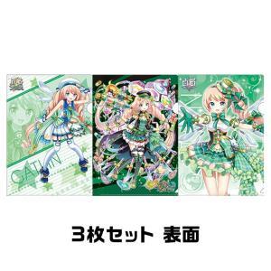 白黒テニス☆ドリームコラボ アイドルωキャッツ! クリアファイルセット ガトリン|colopl-store