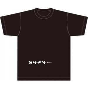 【キャンセル分再販】白猫プロジェクト 白猫Tシャツカーニバル 通信中…Tシャツ|colopl-store