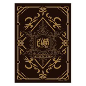 白猫プロジェクト トレーディングカードゲーム【カードプロテクター:第1弾(エンブレム)】|colopl-store