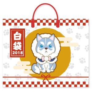 白猫プロジェクト 白袋2018...