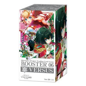 白猫プロジェクト トレーディングカードゲーム 第6弾ブースターパック バーサス BOX|colopl-store