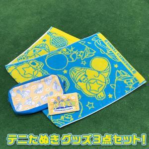 白猫テニス スペシャルセット|colopl-store